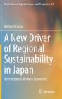 A New Driver of Regional Sustainability in Japan: Inter-Regional Network Economies (New Frontiers in Regional Science: Asian Perspectives #54) Cover Image