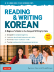 Reading and Writing Korean: A Workbook for Self-Study: A Beginner's Guide to the Hangeul Writing System (Free Online Audio and Printable Flash Cards) Cover Image
