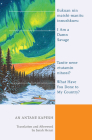 I Am a Damn Savage; What Have You Done to My Country?: Eukuan Nin Matshi-Manitu Innushkueu; Tanite Nene Etutamin Nitassi? (Indigenous Studies) Cover Image