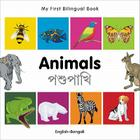 My First Bilingual Book–Animals (English–Bengali) Cover Image