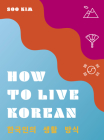 How to Live Korean (How to Live...) Cover Image