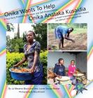 Onika Wants To Help/ Onika Anataka Kusaidia: A True Story Promoting Inclusion and Self-Determination/Hadithi ya Kweli Inayohamasisha Ushirikiano na Ua (Finding My World) Cover Image