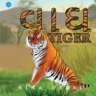 VAGH Tiger Cover Image