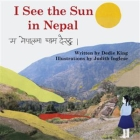 I See the Sun in Nepal (I See the Sun in ... #2) Cover Image