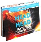 Discovery: Head-to-Head: Natural Disasters: An epic exploration of history's most destructive earthquakes, explosions, and more! (Head to Head) Cover Image