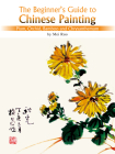 Plum, Orchid, Bamboo and Chrysanthemum (Beginner's Guide to Chinese Painting) Cover Image