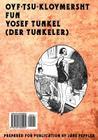 Oyf-Tsu-Kloymersht (Yiddish): Humoreskes Cover Image