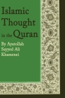Islamic Thought in the Quran Cover Image