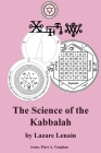 The Science of the Kabbalah Cover Image