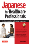 Japanese for Healthcare Professionals: An Introduction to Medical Japanese (Audio CD Included) [With CD (Audio)] Cover Image