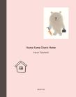 Kuma-Kuma Chan's Home Cover Image