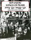 Sephardic Songs of Praise Cover Image