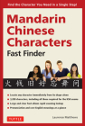 Mandarin Chinese Characters Fast Finder: Find the Character You Need in a Single Step! Cover Image
