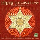 Hebrew Illuminations 2019 Wall Calendar: The Illuminated Letter Series / The Five Books of Moses Cover Image