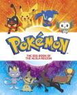 The Big Book of the Alola Region (Pokémon) (Big Golden Book) Cover Image
