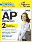 Cracking the AP Biology Exam Cover Image