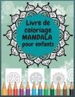 Livre de coloriage Mandala pour enfants: Mandalas faciles pour les enfants 50 dessins uniques pour calmer les enfants, activité thérapeutique de relax Cover Image