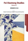 Fei Xiaotong Studies, Vol. II, English edition Cover Image