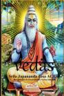Vedas: Recopilación de conocimiento transcendental Cover Image