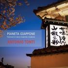 Pianeta Giappone: Frammenti di vita tra modernità e tradizione (Travel Collection #2) Cover Image