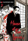 House of Five Leaves, Vol. 1, 1 Cover Image