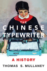 The Chinese Typewriter: A History Cover Image