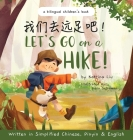 Let's go on a hike! Written in Simplified Chinese, Pinyin and English: A bilingual children's book Cover Image
