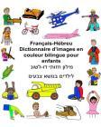 Français-Hébreu Dictionnaire d'images en couleur bilingue pour enfants Cover Image