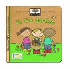 In the Garden (Green Start) Cover Image