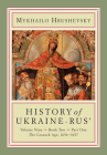 History of Ukraine-Rus': Volume 9, Book 2, Part 1. the Cossack Age, 1654-1657 Cover Image