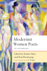 Modernist Women Poets: An Anthology Cover Image