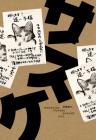 Masahisa Fukase: Sasuke Cover Image