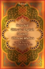 A Selected Chinese-English Ancient Chinese Stories: Volume 1 Cover Image