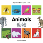 My First Bilingual Book–Animals (English–Chinese) Cover Image