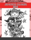 Japanese coloring book: Coloring book is great for anyone of all ages Cover Image