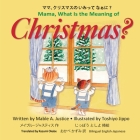 Mama, What Is the Meaning of Christmas? Cover Image