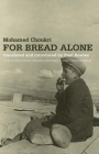 For Bread Alone Cover Image