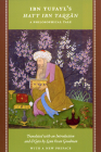 Ibn Tufayl's Hayy Ibn Yaqzan: A Philosophical Tale Cover Image