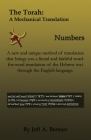 The Torah: A Mechanical Translation - Numbers Cover Image