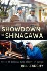 Showdown at Shinagawa: Tales of Filming from Bombay to Brazil Cover Image