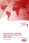From Assistance to Partnership: Morocco and its Foreign Policy in West Africa Cover Image