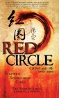 Red Circle: China and Me 1949-2009 Cover Image