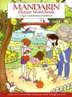 Mandarin Picture Word Book (Dover Children's Language Activity Books) Cover Image