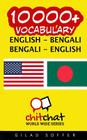 10000+ English - Bengali Bengali - English Vocabulary Cover Image