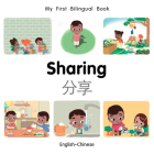 My First Bilingual Book–Sharing (English–Chinese) Cover Image