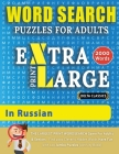 WORD SEARCH PUZZLES EXTRA LARGE PRINT FOR ADULTS IN RUSSIAN - Delta Classics - The LARGEST PRINT WordSearch Game for Adults And Seniors - Find 2000 Cl Cover Image