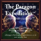 The Paragon Expedition (Tamil): To the Moon and Back Cover Image