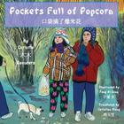 Pockets Full of Popcorn Cover Image