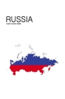 Russia: Notebook for recording amazing places, extraordinary destinations and spectacular locations Cover Image