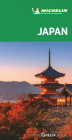 Michelin Green Guide Japan: Travel Guide Cover Image